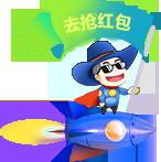 朔州网站建设